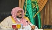 """تطبيق جديد لمراقبة المساجد.. و """" آل الشيخ """" يتوعد مستغلي المنابر"""