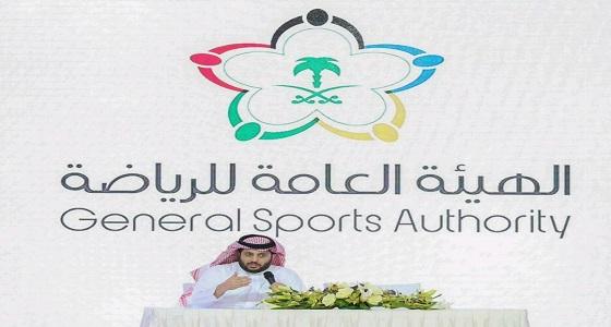 """"""" آل الشيخ """" يكافئ لاعبي المنتخب الأوليمبي بعد فوزهم على الصين"""