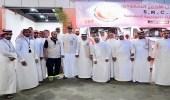 رئيس هيئة الهلال الأحمر السعودي يفتتح المرحلة الأولى لمركز الإسناد في مشعر عرفات ومزدلفة