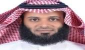 نائب المجلس البلدي في بيشة يهنئ القيادة بنجاح موسم الحج