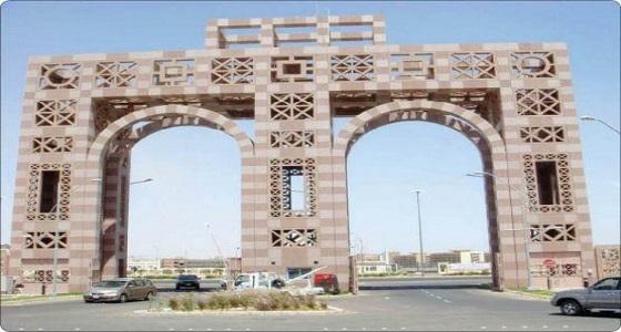 إختتام تدريب 1600 معلم ومعلمة بجامعة طيبة بالمدينة
