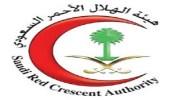 الهلال الأحمر السعودي : نقل 39 حالة إسعافية عبر الإسعاف الجوي