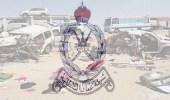 وفاة وإصابة 12 سعودي في حادث مروع بسلطنة عمان