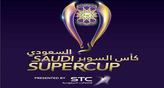 """"""" الاتصالات السعودية """" تنقل مباراة الهلال والإتحاد عبر قنوات جديدة"""