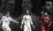"""اليوم.. """" يويفا """" يعلن عن الفائز بجائزة أفضل لاعب بأوروبا"""