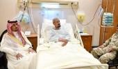وزير الحرس الوطني يطمئن على صحة أمير الفوج الحادي عشر