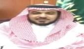 بالفيديو.. مدير تعليم سراة عبيدة يهنىء خادم الحرمين باليوم الوطني 88