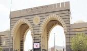 الجامعة الإسلامية تعتمد أسماء المرشحين على وظائف المراتب