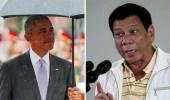 بعد مرور عامين.. الرئيس الفلبيني يعتذر على سب أوباما