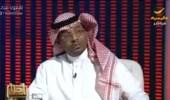 بالفيديو.. رد وكيل وزارة التعليم على تأخر المقررات الدراسية