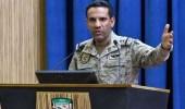 التحالف: قوات الدفاع الجوي الملكي السعودي تعترض صاروخاً باليستياً وتدمره