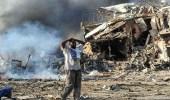 مصرع وإصابة 18 شخصا نتيجة انفجار سيارة ملغومة في مقديشو