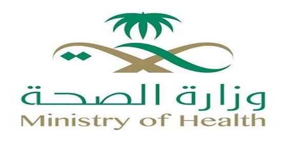 الصحة : تسجيل 4 حالات اشتباه بالكوليرا بمستشفى الموسم
