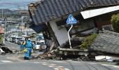 مقتل اثنين وإصابة وفقدان أكثر من 200 في زلزال شمال اليابان