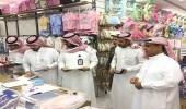 مكتب وزارة العمل والتنمية الاجتماعية في عفيف يبداء جولات تفتيشيه على المحلات التجاريه ومعارض السيارات