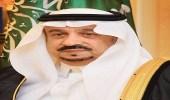 أمير الرياض يرعى الأحد القادم حفل تعليم الرياض باليوم الوطني للمملكة