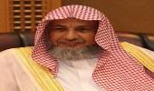 تكليف الشيخ صالح المزيني وكيلا للرئيس العام لشؤون المسجد النبوي