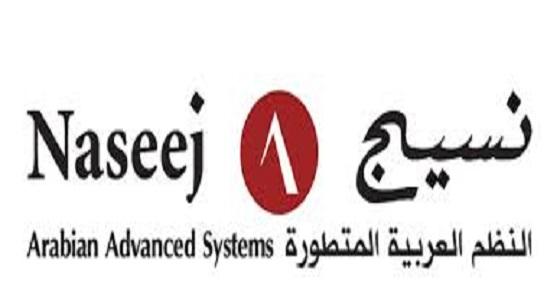 نسيج: وظائف إدارية وهندسية شاغرة في الرياض