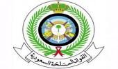 """القوات المسلحة تستعد لتنفيذ التمرين السعودي الأمريكي المشترك """" درع الوقاية 2 """""""