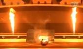 """بالفيديو.. انطلاق عروض """" سيرك دو سوليه """" بالرياض في اليوم الوطني الـ88"""