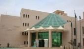 توضيح الأنباء المتداولة عن مدارس حي الفيصلية بالقريات