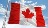 بعد خسائرها.. كندا تسعى لحل الأزمة مع المملكة دبلوماسيا