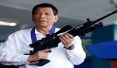 زيارة رئيس الفلبين لإسرائيل لشراء أسلحة تثير الجدل