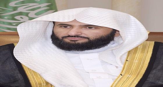 خادم الحرمين يأمر بترقية وتعيين 110 قضاة بوزارة العدل