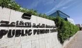 التقاعد: إيداع معاشات شهر سبتمبر وبدل غلاء المعيشة