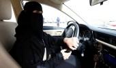مختصون يحذرون من توجه بعض الشركات لرفع التأمين استغلالًا لحداثة قيادة المرأة
