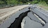 زلزال بقوة 6.4 درجات على مقياس ريختر يضرب جنوب الفلبين
