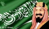 بالصور.. المرسوم الملكي التاريخي الذي أعلن عن اسم المملكة العربية السعودية