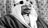 فيديو نادر لزيارة الملك سعود لمصر وصلاته في الأزهر