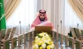 مجلس الشؤون الاقتصادية والتنمية يعقد اجتماعاً بقصر السلام بجدة