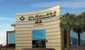 البنك السعودي للاستثمار يعلن عن برنامج تطوير منتهي بالتوظيف للجنسين
