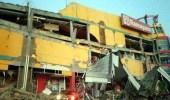 """بالفيديو والصور.. """" تسونامي """" يجتاح مدينة إندونيسية بعد زلزال بقوة 7.5"""