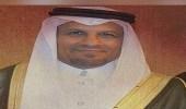 """ترقية خالد القاضي للمرتبة التاسعة بـ """" هيئة المدينة المنورة """""""