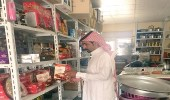 بالصور.. ضبط مواد غذائية منتهية الصلاحية ببلدية لينة