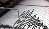 زلزال بقوة 5.6 درجات يضرب ولاية غرب أستراليا