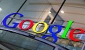 """الحكومة البلجيكية تفتح النار على جوجل بسبب """" صور حساسة """""""