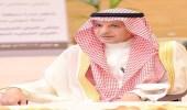 المستشار الخاص المشرف العام على مكتب أمير الرياض ينهئ القيادة بيوم الوطن