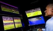 """"""" فيفا """" يوافق على استخدام تقنية الفيديو في كأس آسيا 2019"""