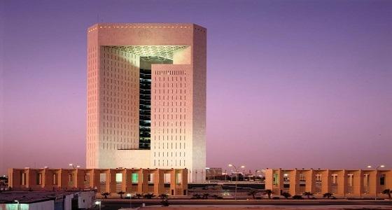 وظائف شاغرة في البنك الإسلامي للتنمية