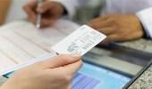 شروط توفير التأمين الصحي الإلزامي لأزواج العاملات