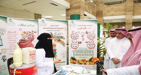 بالصور.. تعليم الرياض يحتفي باليوم العالمي للغذاء بـ500 زائر ومعرض مصاحب