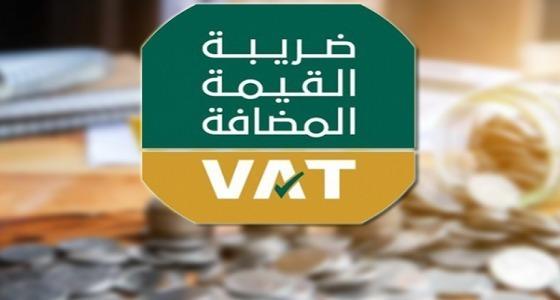 3 أمور يُسمح للمنشآت المسجلة بضريبة القيمة المضافة بها