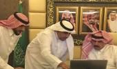 مدير عام تعليم الرياض يدشن الحساب الرسمي لمركز التميز