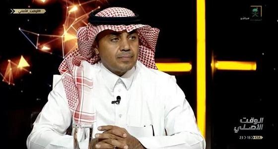 الجاسر: لا يجب انتقاد الهلال لأنه يفوز بطريقته