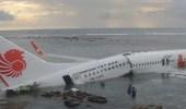 العثور على حطام الطائرة الإندونيسية المنكوبة