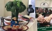 اليوم العالمي للمسنين في مكتب الضمان الاجتماعي النسوي بجدة